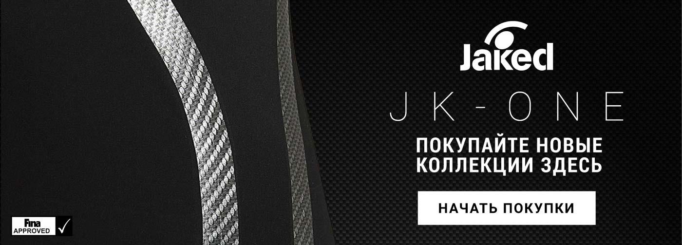 Jaked JK-ONE