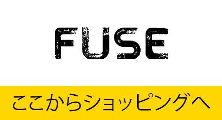FINIS Fuse