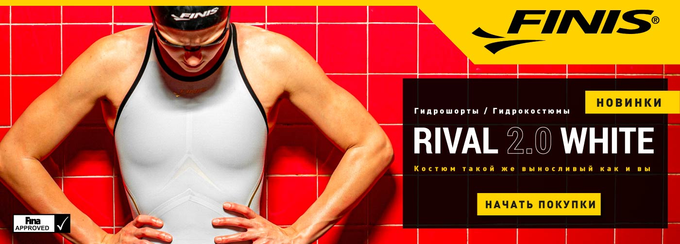 FINIS Rival 2.0