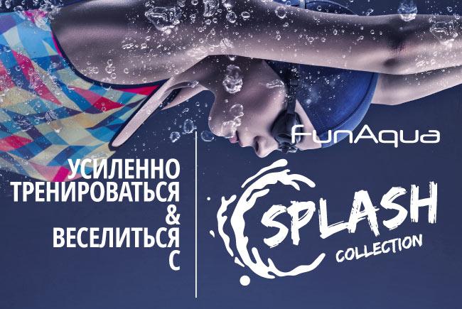FunAqua Splash Collection