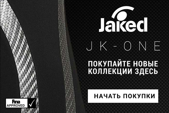 New JK-One