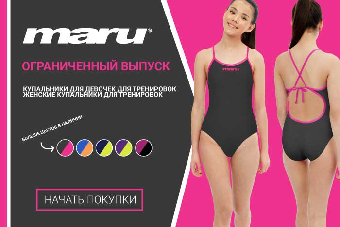 Maru Tie Backs