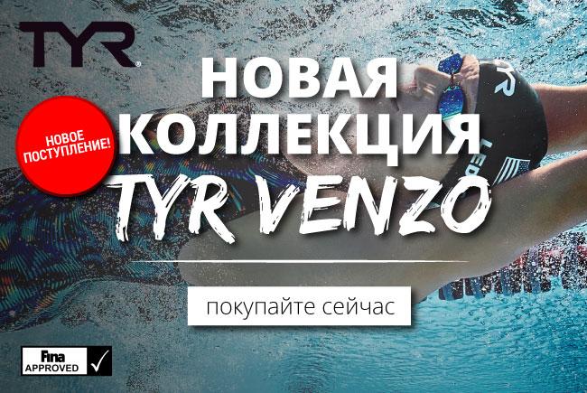 TYR Venzo
