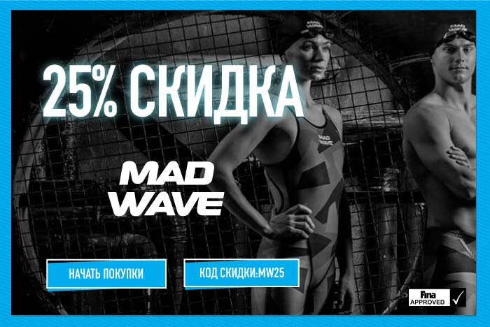 Mad Wave Swimwear