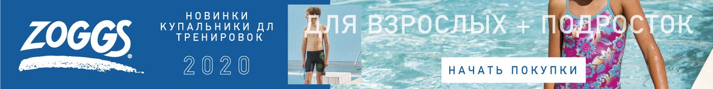 Zoggs Swimwear